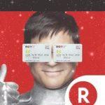 【8月26日まで】楽天カード作成で21,000円分もらえる!超優良案件発生です!(所要時間15分程度)